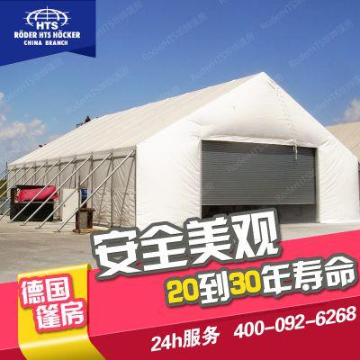 大庆工业车间篷房、经济型工业篷房高端品质,低端价格.