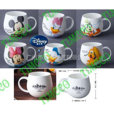 供应迪士尼授权 雅诚德骨质陶瓷杯子套装 米老鼠唐老鸭高飞狗 可爱卡通礼品水杯马克杯 6.5X7.5