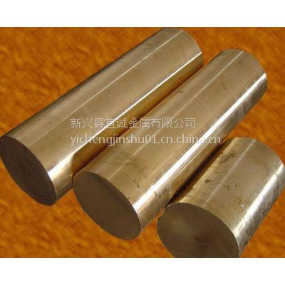 供应供应CuSn7Pb15-B铜合金棒规格齐全