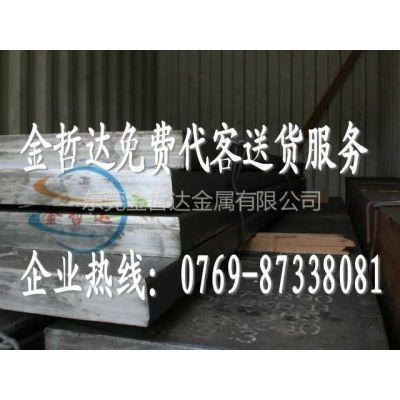 供应7050铝合金簿板 7050超声波专用铝板