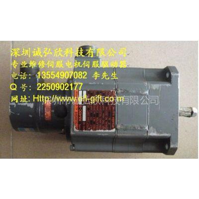 供应HA33NC-TS 三菱伺服电机维修,三菱加工中心伺服电机维修