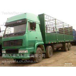 供应扬州江都到吴忠物流专线、货运公司