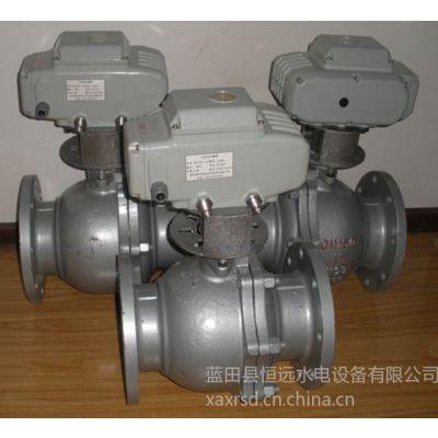供应二位二通双动自保持电磁球阀ZBF22QS-50数量、全集