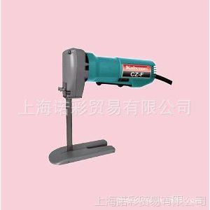 特价秒杀凯旋CZ-F乳胶切割机 乳胶电剪刀 电动工具电动剪刀