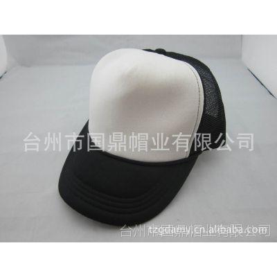 供应棒球帽货车帽网帽嘻哈帽成人帽儿童帽空白帽子广告帽
