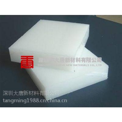 龙岩A级PP板棒批发-龙岩B级PP板价格-龙岩PP板水槽风管专用材料厂家直销
