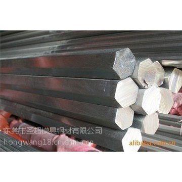 供应SUS303Cu不锈钢研磨棒,303Cu六角棒用途特性