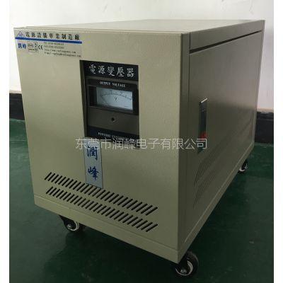 供应发那克fanuc注塑机专用变压器380V变220V 三相干式隔离变压器20kva