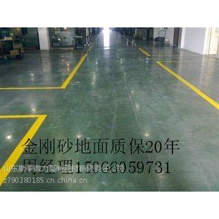 青岛地区生产金刚砂地面材料的厂家名单