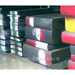 上海感达现货供应宝钢20Mn2合金钢板料 圆棒带材等钢材 20Mn2钢材现货批发