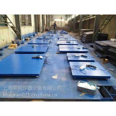供应特制高配置特厚1.5*3米三轮车钢管称重专用3/5/8吨精品地磅称秤价格