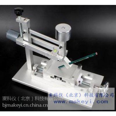 MKY-QHQ 手摇铅笔硬度计|台式铅笔硬度计|油漆硬度库号:3701