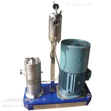 芳纶纤维锂电池浆料分散机