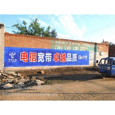 唐山墙体粉刷、河北品盛(图)、墙体粉刷厂家