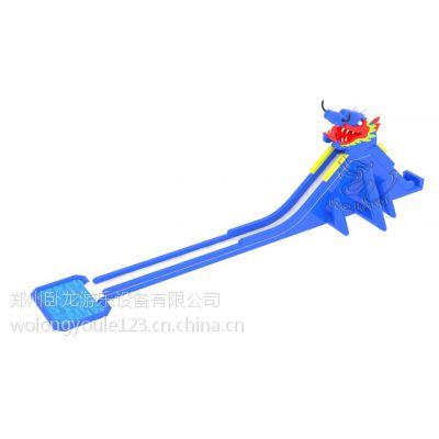郑州卧龙动漫水世界龙头大滑梯缩小版龙王滑梯价格