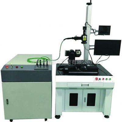 供应自动化激光焊接机,青岛瑞镭激光 18300239351