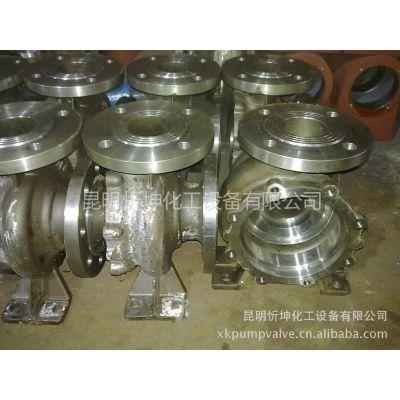 供应适用于IH化工泵 不锈钢化工泵 泵壳 泵体