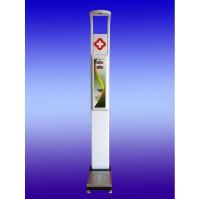 供应可投币式TOP-600超声波身高体重测量仪现货出售价格/采购