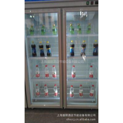 供应芙蓉冰箱冰柜冷柜 风冷塑框三门冷藏冷冻拉门柜 餐厅用品酒店设备