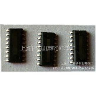 供应语音芯片 语音IC 可编程 提供全控制方案