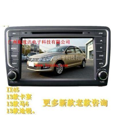 供应13年新款大众捷达专用DVD导航仪13款捷达车载GPS导航仪一体机