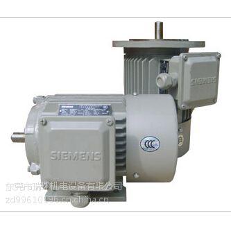 供应西门子标准电机IMB35