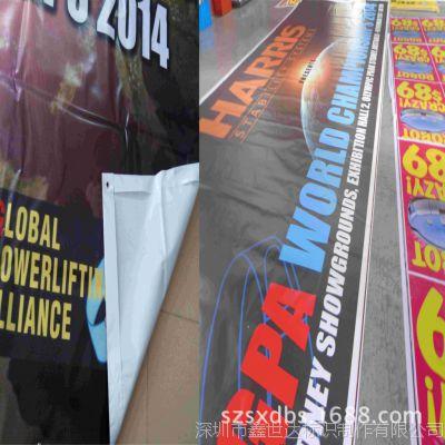 户外广告 喷绘 广告布喷绘 户外大型广告喷绘安装加工