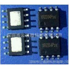 电源芯片XR2204-SOP8 DC-DC升压IC