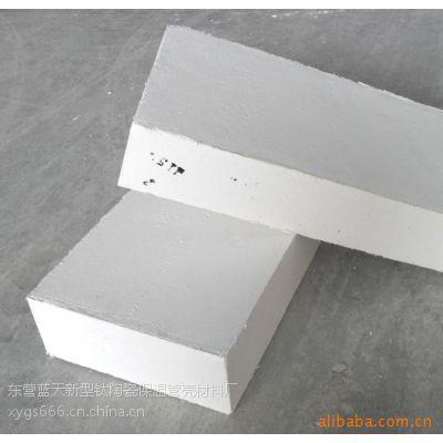 无石棉微孔硅酸钙板-硅酸钙板价格-硅酸钙生产厂家