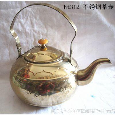 蒙古特产餐具  不锈钢奶茶壶 精致小巧奶壶 厂家现货供应