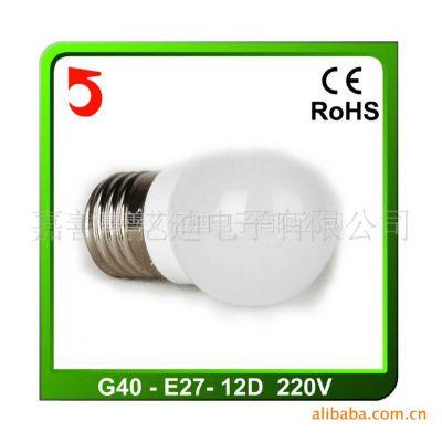 供应双面贴片LED球泡灯 室内照明LED灯具系列