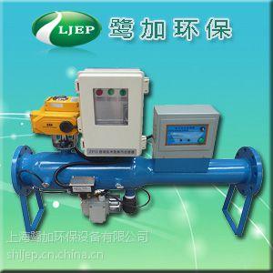 全自动反冲洗排污过滤电子水处理器