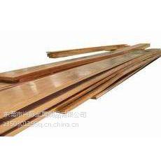 C10700铜及铜合金材 产品材质
