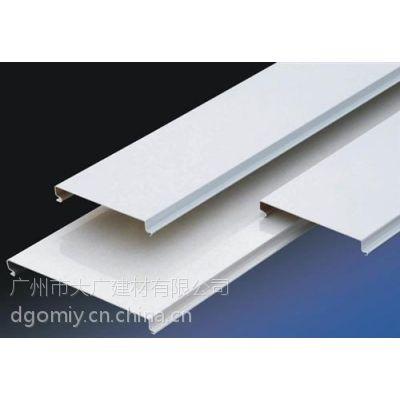 深圳铝扣板厂家、跌级板厂家、大广建材(多图)