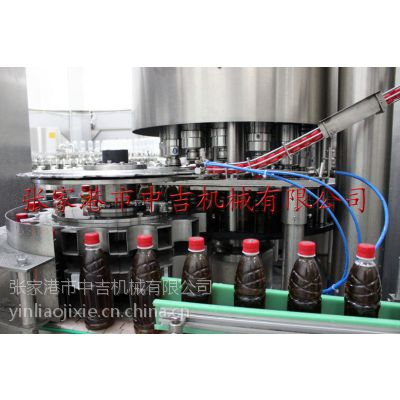 供应山楂果汁生产设备