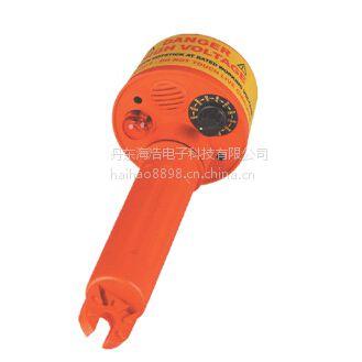 高压验电笔HH/275HP