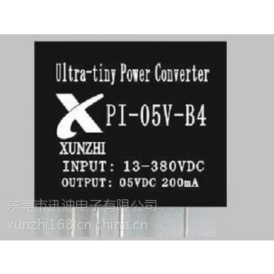 迅迪电子智能家居电源模块PI-05V-B4