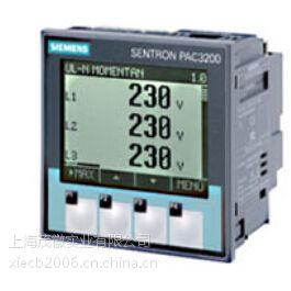 西门子多功能仪表代理|西门子电能仪表总代理PAC3100
