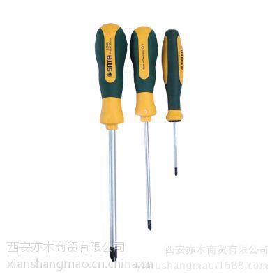 西安世达工具代理 G系列三色柄十字螺丝批 螺丝刀 63601-63620