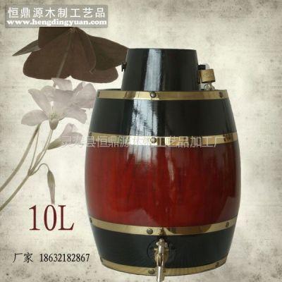 供应白酒桶/散装白酒桶/散装白酒木酒桶/白酒木桶10L