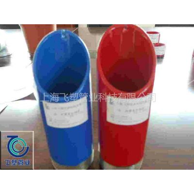 供应环氧树脂粉末矿用钢塑复合管