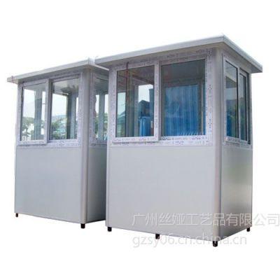 供应铝合金彩钢保安亭、门卫亭、警卫岗亭