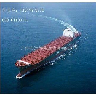 供应提供英国专线广州到葡萄牙快递公司热线服务