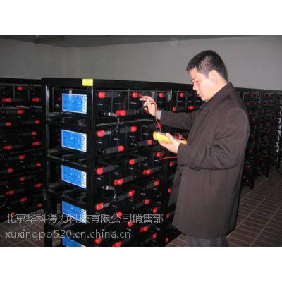 供应杭州海志蓄电池HZB12-70代理商