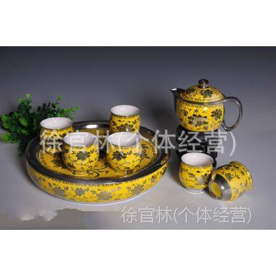 厂家批发 景德镇陶瓷茶具高档铂金骨瓷茶具功夫茶具黄金牡丹套装