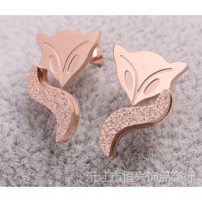韩国新款钛钢镀玫瑰金18k小狐狸磨砂防过敏不退色耳环耳钉女饰品