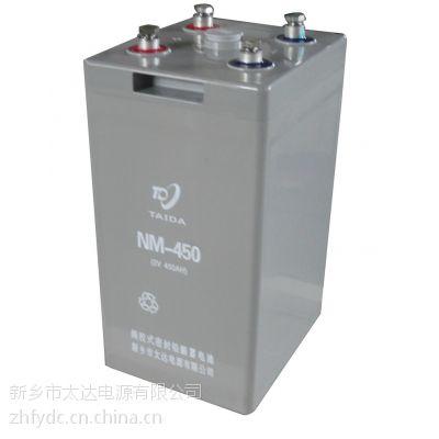 NM-450 NM-450蓄电池生产厂家 内燃机车用 阀控式铅酸蓄电池 生产厂家直供