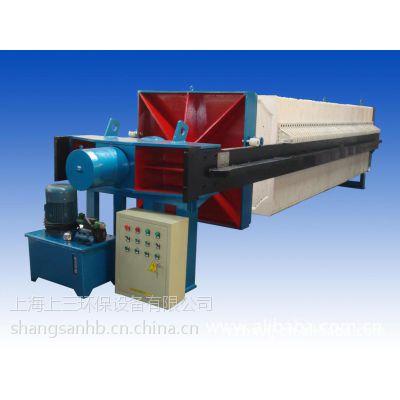 液压自动压紧板框压滤机 上三环保 厂家直销