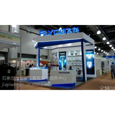 石家庄展览展示公司工厂联系方式