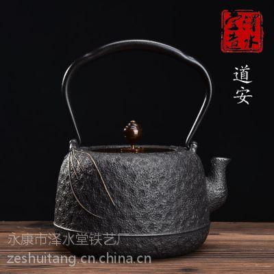 泽水堂手工铁壶批发定制高端铸铁茶壶厂家